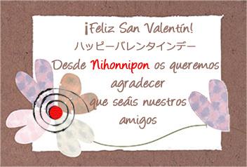postal de San Valentin