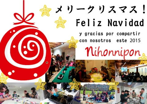 Feliz navidad 205